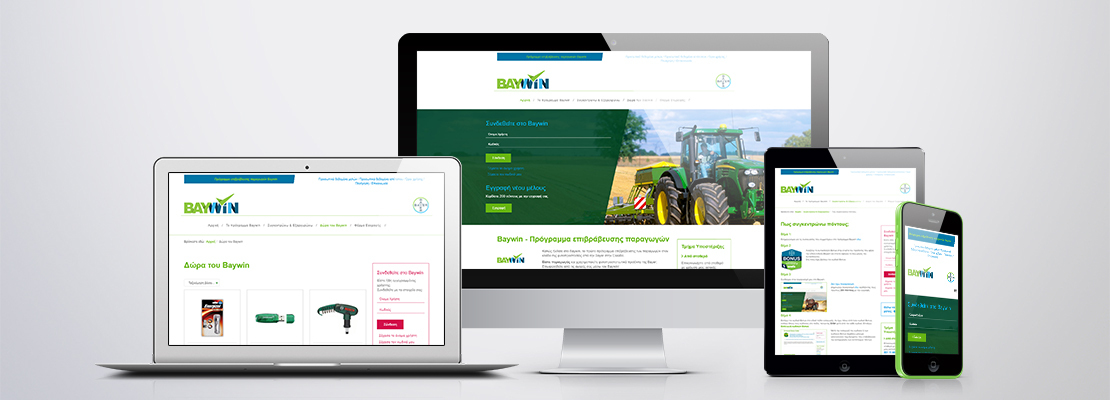 Baywin.gr - Bayer Crop Science